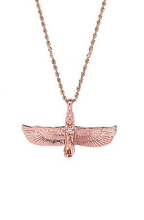 Image of The Riri Necklace (Rose Gold)