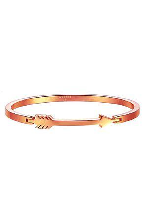 The Mister Axle Arrow Bracelet -  Rose Gold