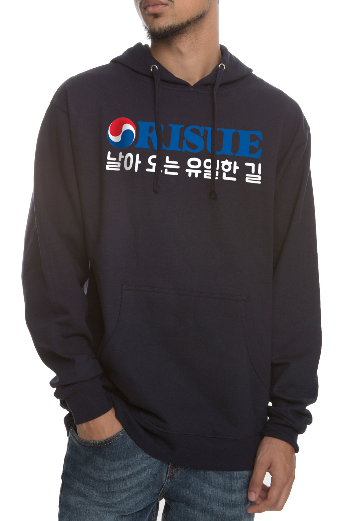 Image of The Only Way to Fly Hoodie in Navy