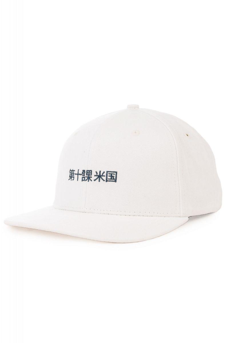 10 Deep Snapback Katakana White 604842a01373