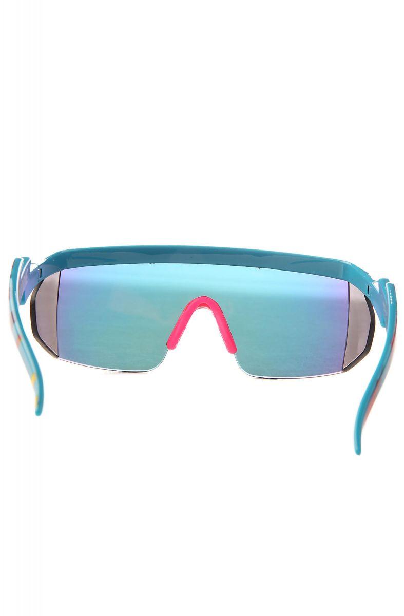 1e34e85580 The NEFF Sunglasses Brodie in Wild Tiger White