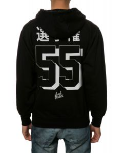 7fa5a13e500e Fresh Talent The Champion Kanji Zip-Up Hoodie in Black