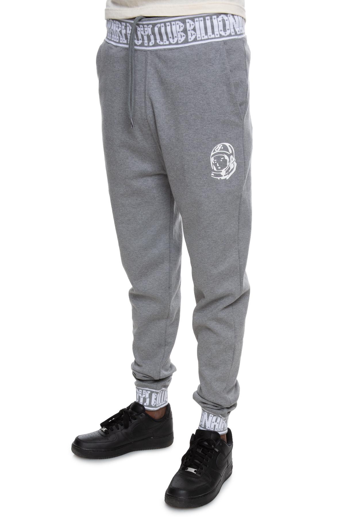 sweatpants in heather grey